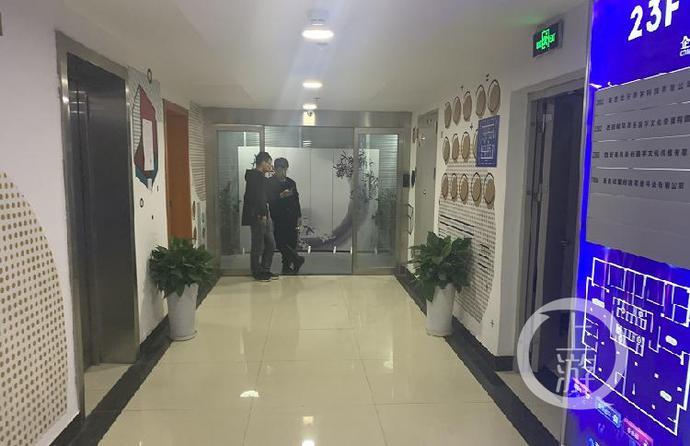11月20日,西安喝風辟谷國學文化傳播有限責任公司宣稱已停業。? 上游新聞 圖