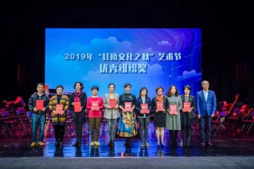 """""""逐梦新时代 乐享新生活""""2019年上海旅游节、购"""