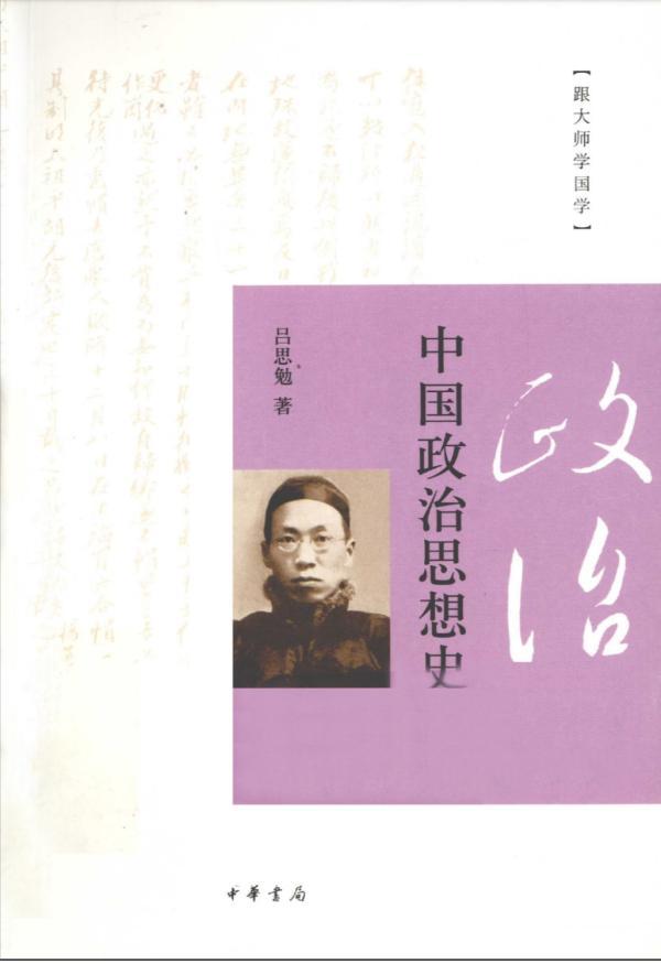 张耕华︱黄霸:循吏的巧伪者——读吕著笔记之一