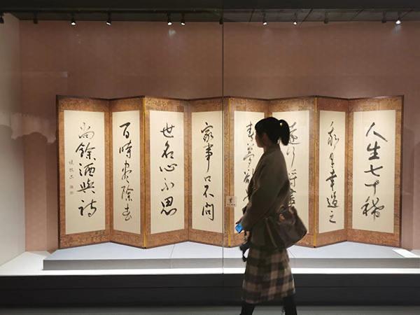日本前首相细川护熙:真正感知书法之美是在退出政坛后