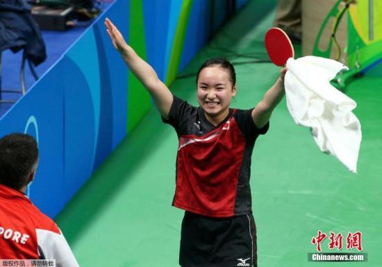 日本选手伊藤美诚庆祝胜利。