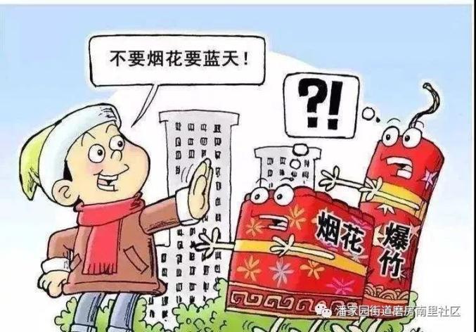 贵州11选5QQ群:学seo的技术知识:独家记忆:在彭彭的心里更爱知识渊博的慕教