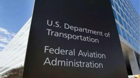 美国联邦航空局
