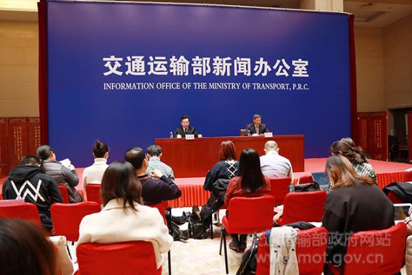 11月28日,交通运输部召开11月例行新闻发布会