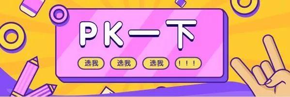 """快来PK,选出你中意的""""法治四川""""logo!"""