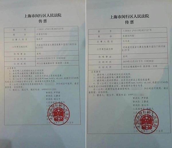 """""""眼癌去世女童家属诉陈岚案""""将有新进展:12月2日宣判"""