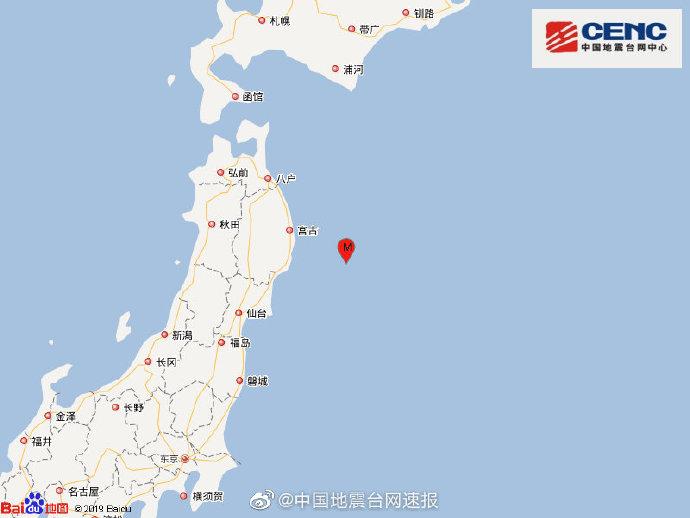 日本本州东海岸远海发生5.4级地震,震源深度10千米