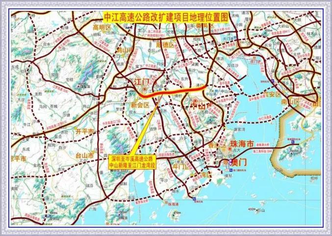 重磅 中江高速拟扩建为双向8车道,还将连接深中通道 出行更方便