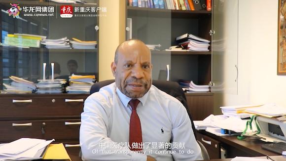 莫港总医院CEO莫路米。