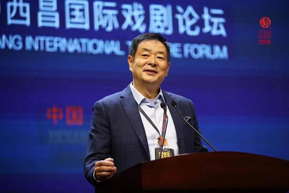 濮存昕在戏剧节西昌国际戏剧论坛上发言