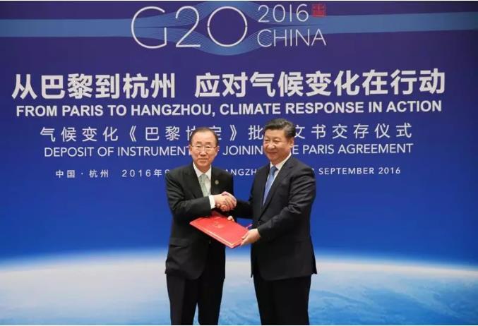 2016年,习近平向潘基文交存中国气候变化《巴黎协定》批准文书。