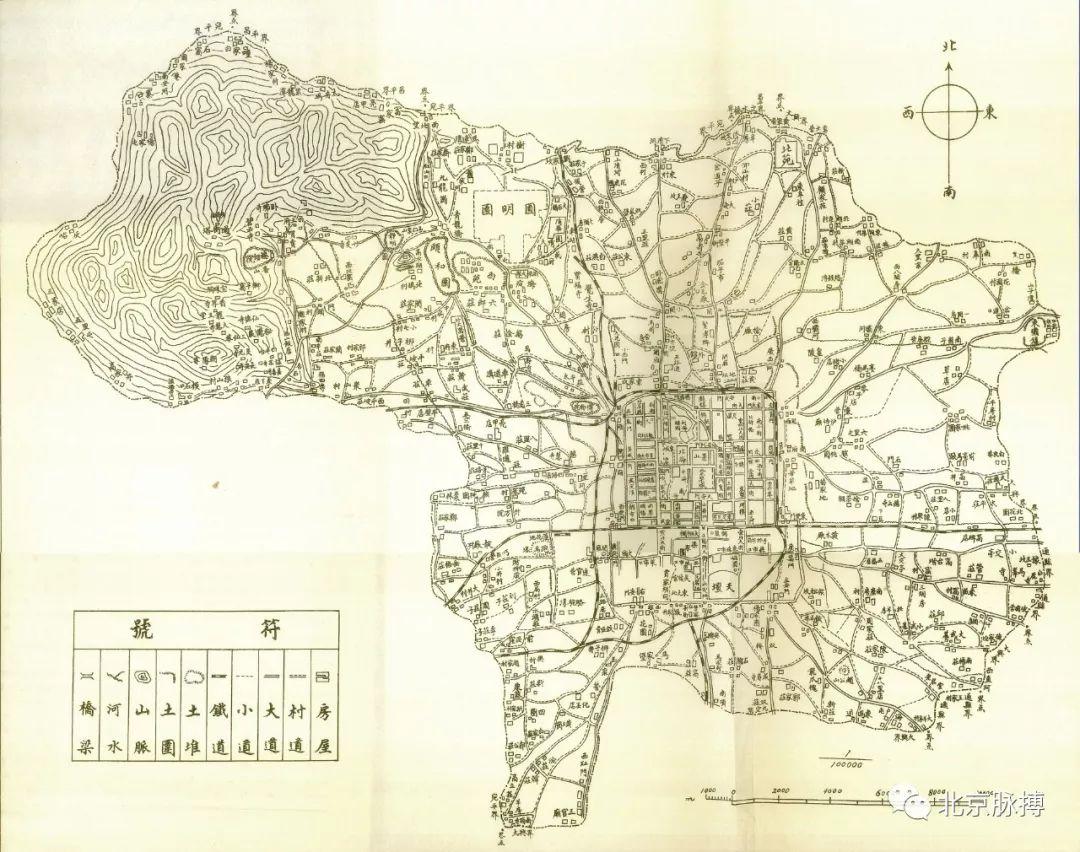 69幅老地图看尽北京城市历史变迁