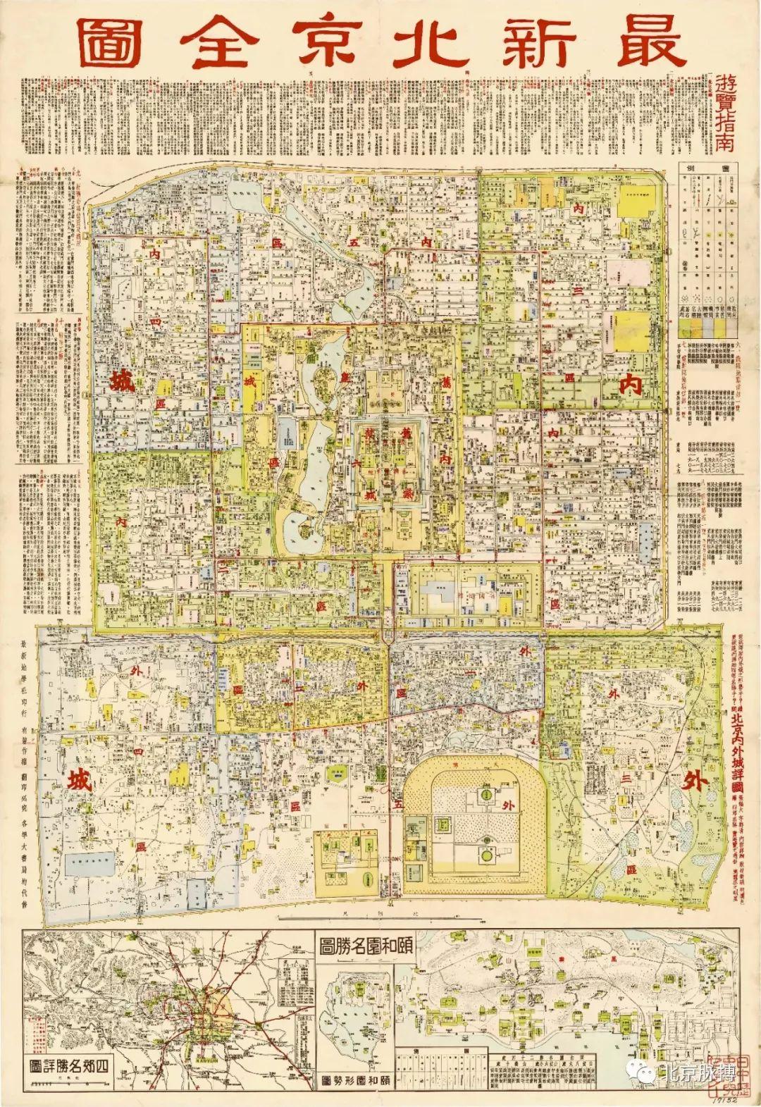 美国各州地图全图大图