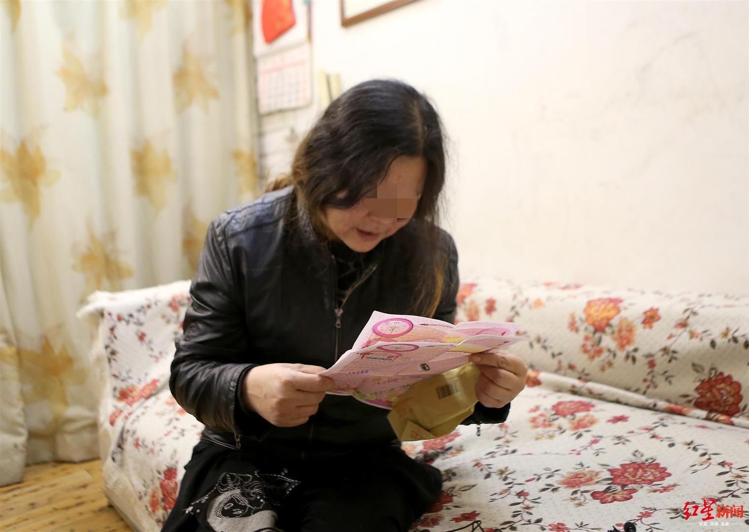 李代琼【在】读儿【子】【在】狱【中】写给【他】女儿【的】信