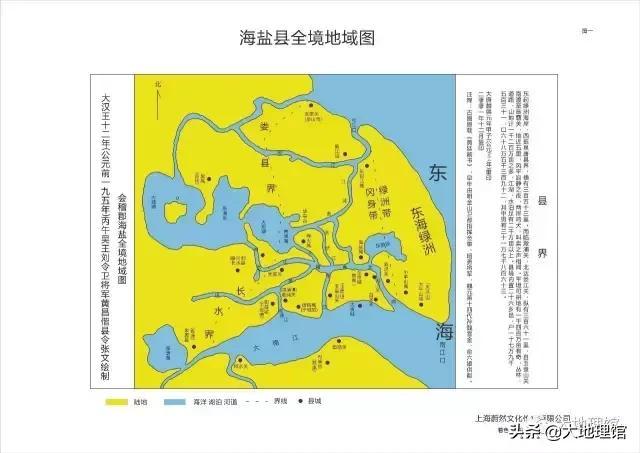 汉时期杭州湾北岸水、陆形势图