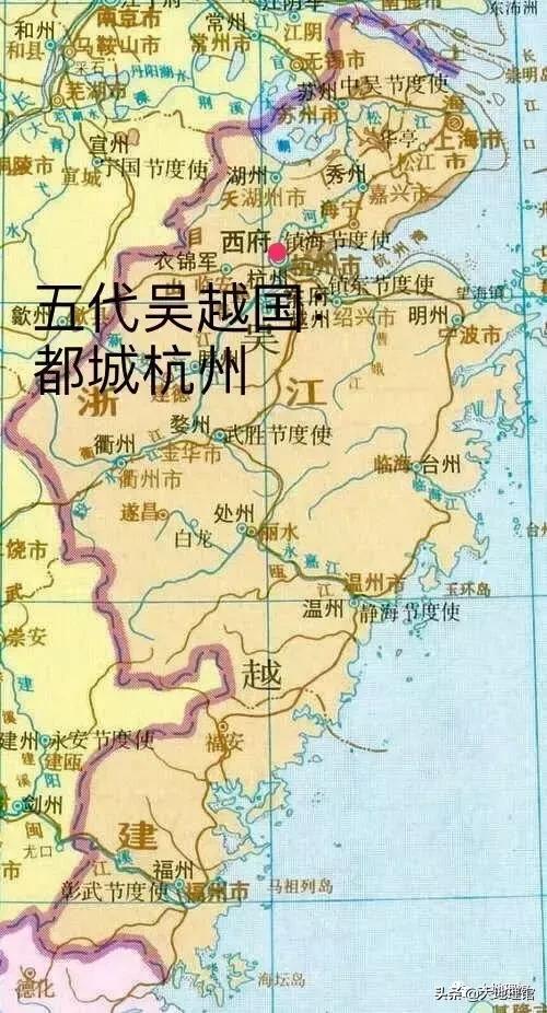 五代:吴越国的都城
