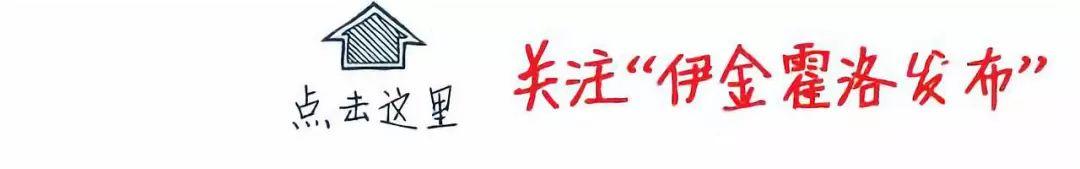 十九届四中全会精神知识小问答(四)