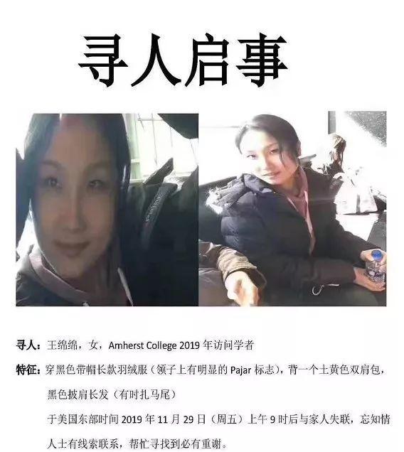 本文图片 杭州日报公众号
