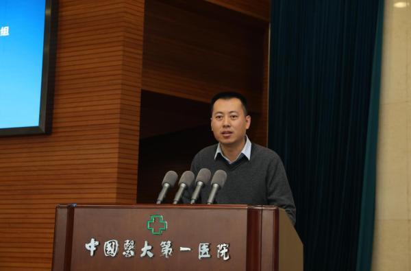 国家卫生健康委宣传司新闻网络处副处长成义致辞