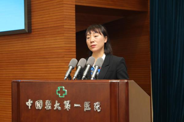 辽宁省卫生健康委宣传处处长姜雪菲致辞