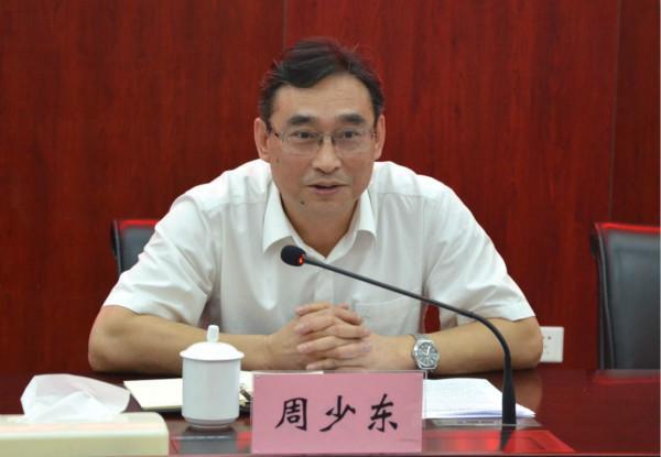 武汉地铁集团原董事长周少东被双开:纪律规矩意识淡薄