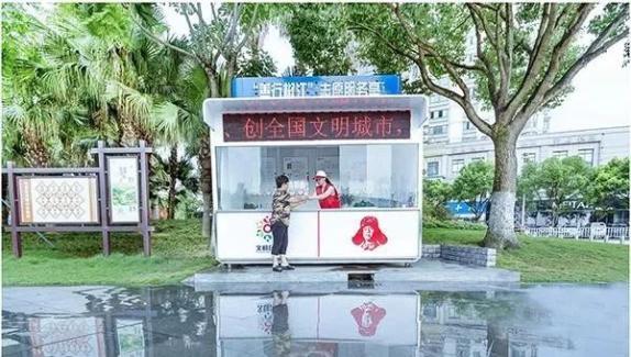 """台州志愿服务行动:传承垦荒精神 共筑""""志愿暖城"""""""