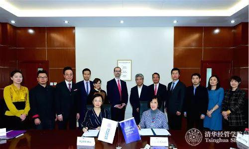 伦敦商学院金融硕士双学位项目合作协议签署仪