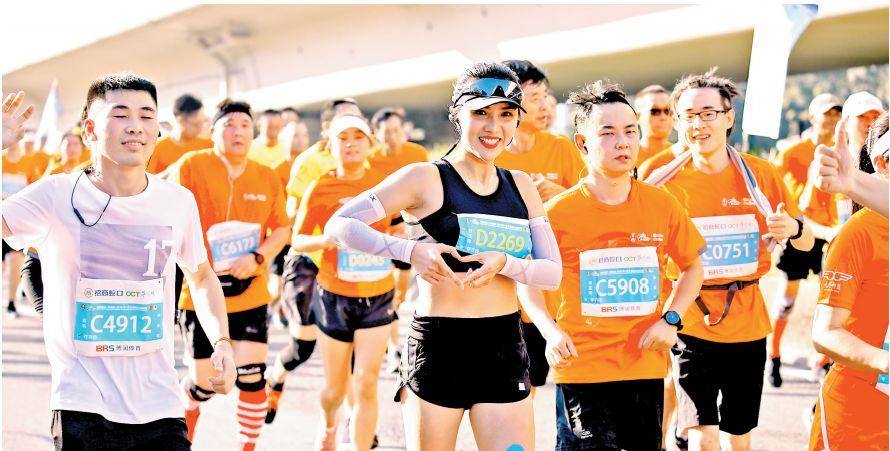 奔跑宝安湾!2019深圳宝安国际马拉松赛欢动全城