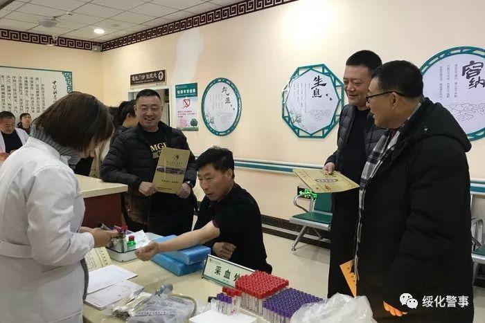 【暖警惠警】明水縣公安局組織全體人員開展健