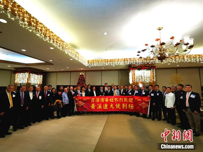 当地时间12月3日,中国新任驻菲律宾大使黄溪连抵达马尼拉履新,菲外交部官员及中国驻菲使馆人员、菲华社团代表到机场迎接。 关向东 摄