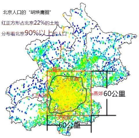 北京市面积和人口_朝阳区是北京市属近郊区向城区过渡的区,位于北京城区东部