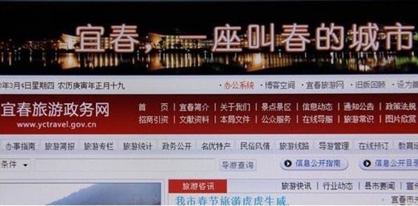 江西 宜春 國四_江西+宜春+公司_江西宜春旅游線路