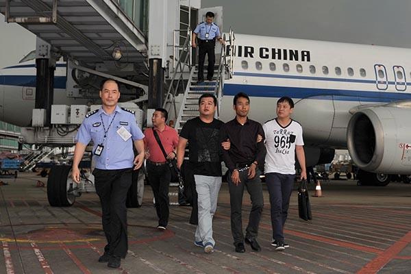 浙江丽水飞机场