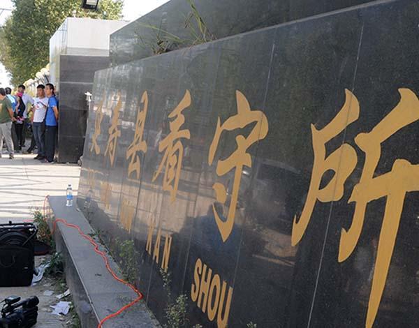 新华社追问黑龙江越狱案 戴手铐脚镣了没 警服哪儿来的