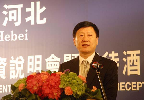 河北秦皇岛市长商黎光调任沧州市委书记
