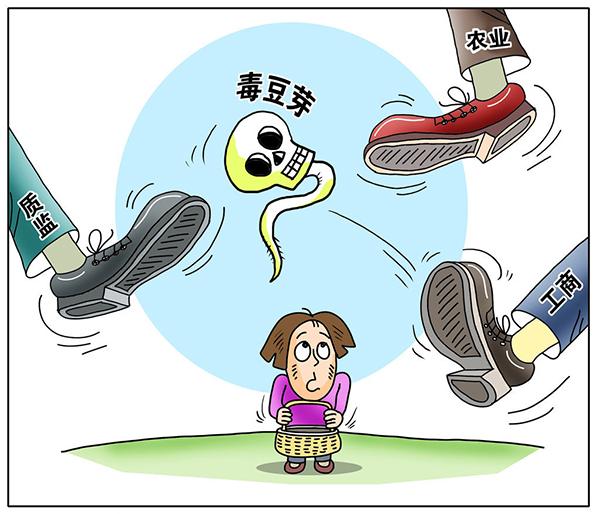 """标准修订致部分芽农获刑,业内人上书副总理为""""毒豆芽""""正名"""