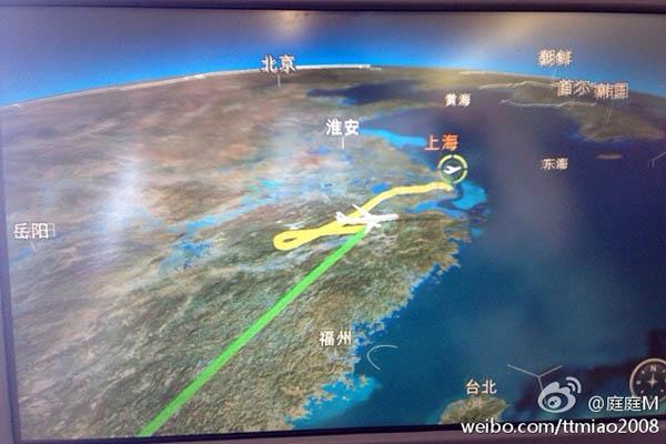 上海飞新加坡航班乘客突发心脏病