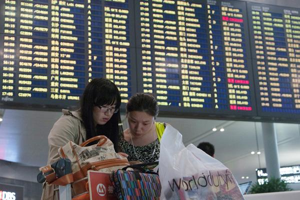 """上海机场旅客将提前一天或数小时收到"""""""""""