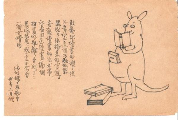 老照片中的林徽因:给女儿画的那只袋鼠(图)