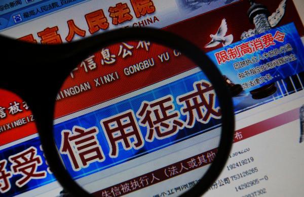 中国银监会徽章是什么样的图片_最高法与中国银监会联手,将对失信被执行人进行信用惩戒