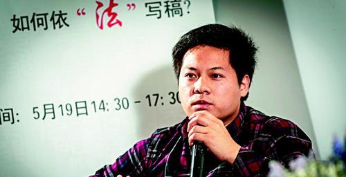 罗昌平记者节前告别新闻行当,调查记者纷纷转型