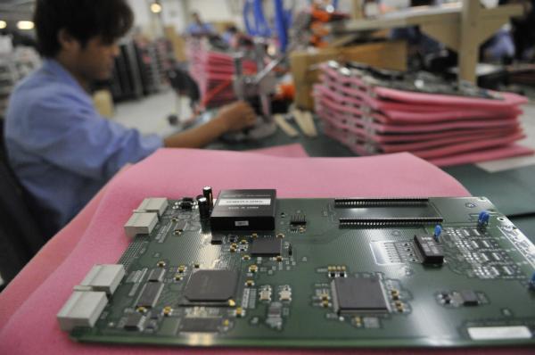 上海发起百亿集成电路基金