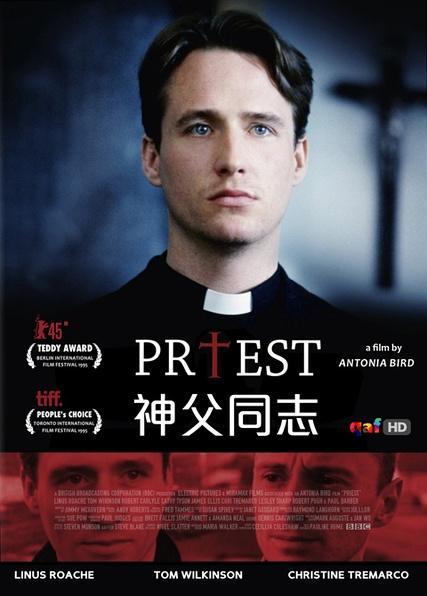 欧美同性恋电影_英国女导演安东尼娅·博德一部以同性恋神父为主角的电影《神父同志》