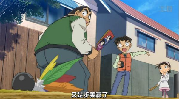 过年|从《柯南》看日本小孩读图玩狐魅漫画图片