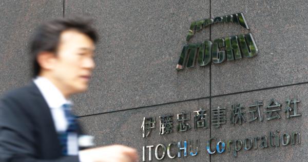 日本今天最热的新闻!伊藤忠要和泰国卜蜂520亿入股中信