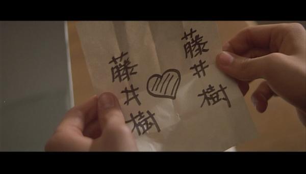 """岩井俊二的《韩剧》要被拍成网友了?半岛""""求别毁童年""""下载情书电影院图片"""