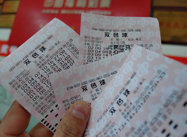 直击现场         新华网北京1月27日消息,中国福利彩票发行管理中心