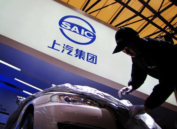 上海国资流动平台启动:上汽集团部分股权划转上海国际集团