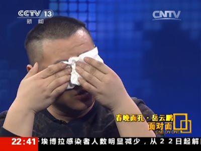 岳雲鵬淚崩:15歲當服務員被人侮辱 現在還恨