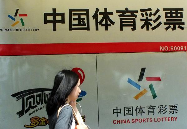 2014年5月11日,湖北宜昌,体育彩票销售点 . 东方ic